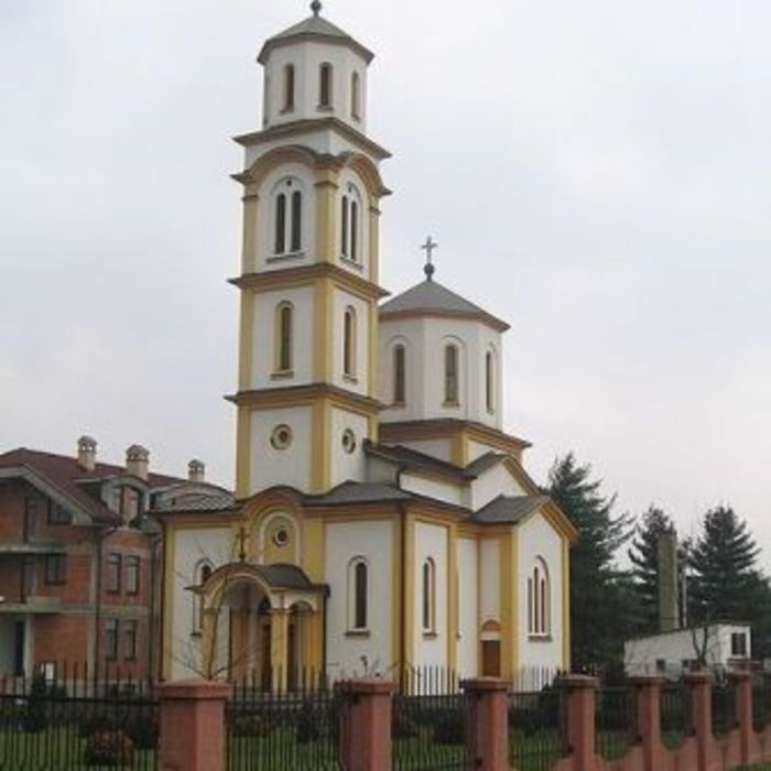 holy trinity church banja - photo #5
